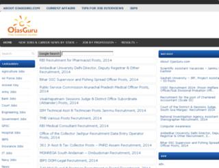 1.ojasguru.com screenshot