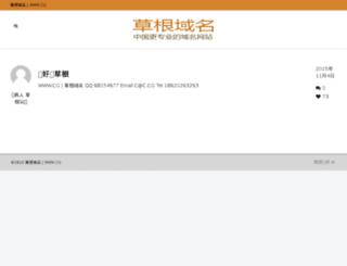 1.tl screenshot