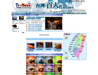 100.tranews.com screenshot