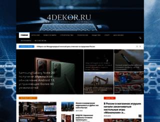 1000-dublenok.ru screenshot