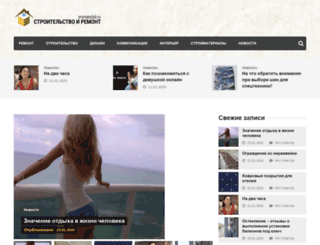 1000-holod.ru screenshot
