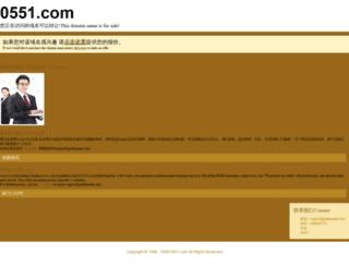 10000.0551.com screenshot