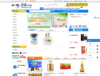 10000yao.com screenshot