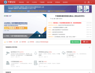 1000bbs.com screenshot