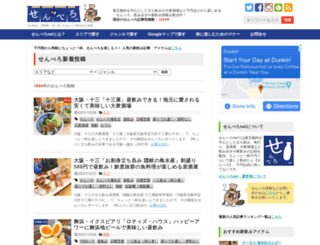 1000bero.net screenshot