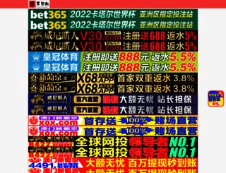 1000funnyjokes.com screenshot