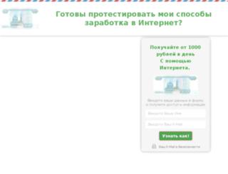 1000raz1000dva.ru screenshot