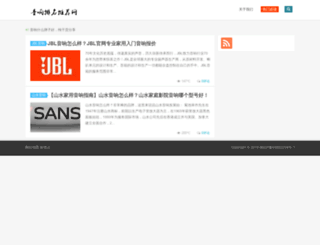 1000zoom.com screenshot