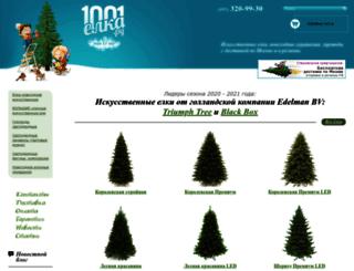 1001elka.ru screenshot