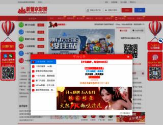 100377.com screenshot