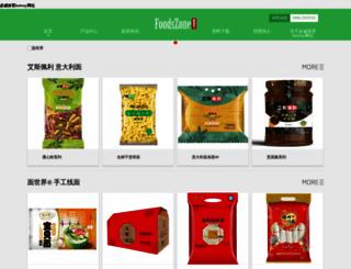 10086flower.com screenshot