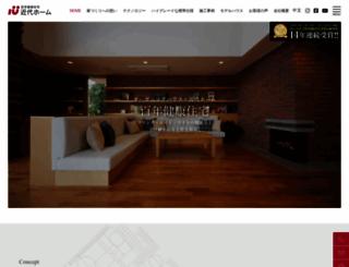 100kj.co.jp screenshot