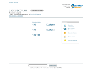 100kuskov.ru screenshot