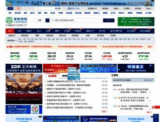 100njz.com screenshot