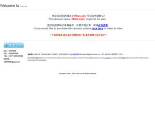 100nz.com screenshot