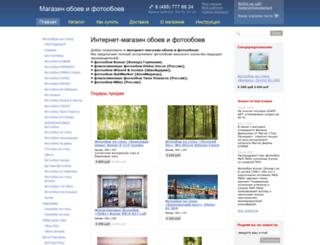 100oboi.ru screenshot