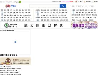 100pan.com screenshot