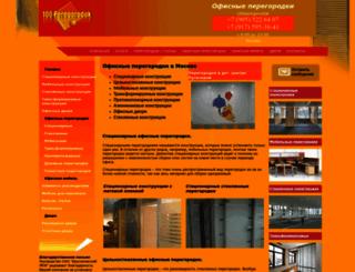100peregorodok.ru screenshot