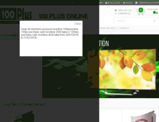 100plusonline.com screenshot