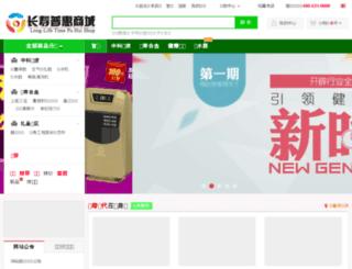 100sui.name screenshot