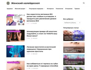 100trav.su screenshot
