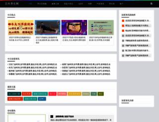 100yangsheng.com screenshot