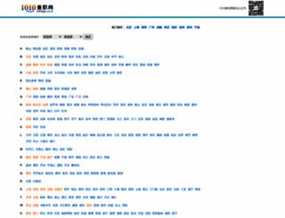 1010jz.com screenshot