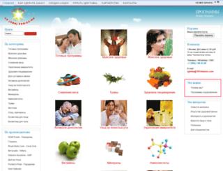 101vitamin.com screenshot
