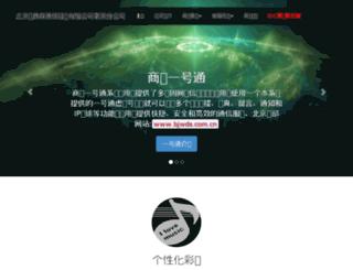 102188.com screenshot