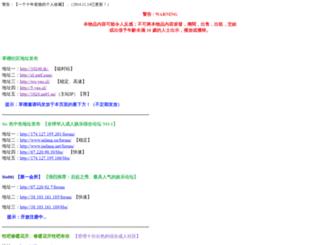1024.0fees.net screenshot