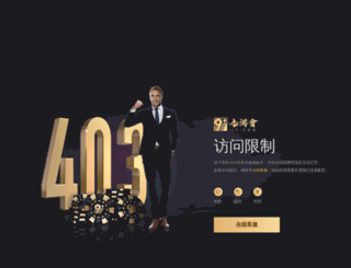 102ad.com screenshot