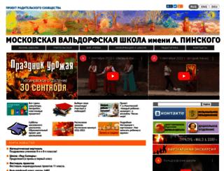 1060.ru screenshot