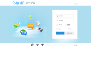 106580.com screenshot