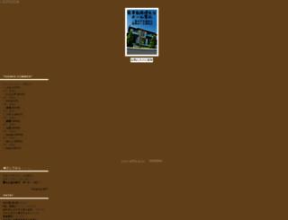 1070.jugem.jp screenshot