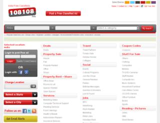 108108.co.in screenshot