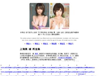 108yingxiao.com screenshot
