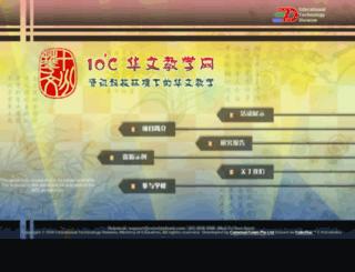 10c.sg screenshot