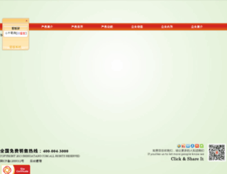 10huatang.com screenshot