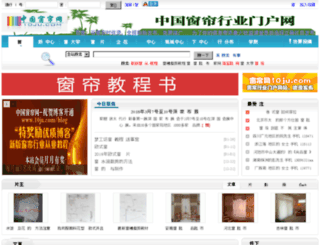 10ju.com screenshot