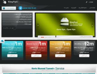 10kingvpn.com screenshot
