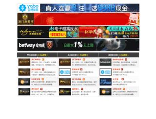 10kiz.com screenshot