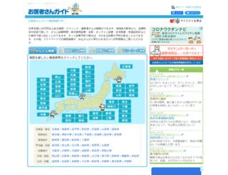 10man-doc.com screenshot