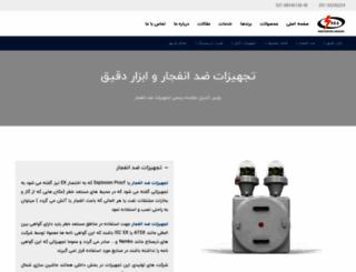 10sanat.com screenshot