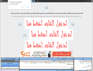 11-chat.forumegypt.net screenshot
