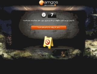 1100ad.gamescafe.ir screenshot