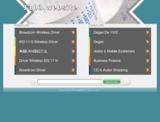 1103.website screenshot