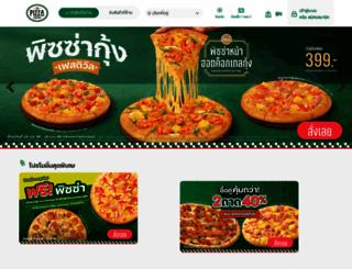 1112.com screenshot