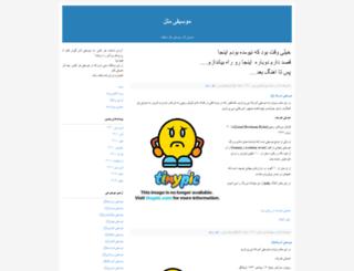 111world.blogfa.com screenshot
