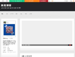 113198047.blog.163.com screenshot