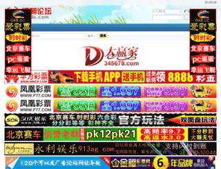 113886.com screenshot